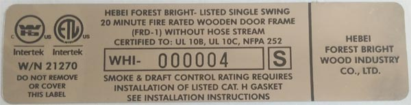 Fire Rated Wood Doors - Forest Bright Wood Doors